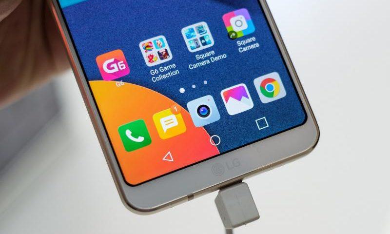 Характеристики смартфона LG Q9 утекли в Сеть