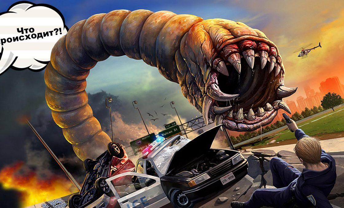 Кадр из игры Death Worm