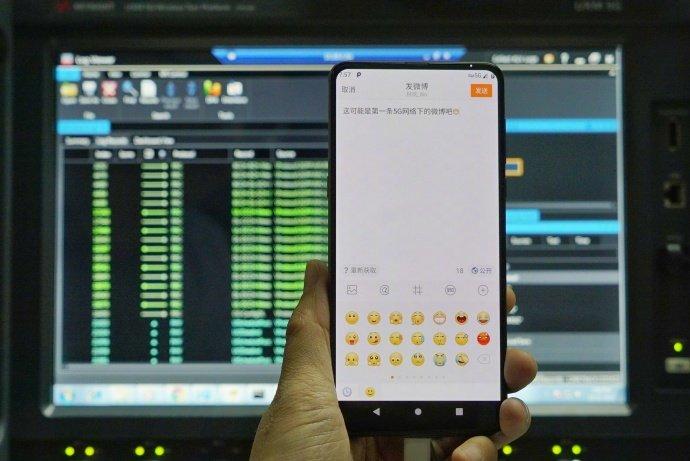 Xiaomi Mi Mix 3 с поддержкой 5G
