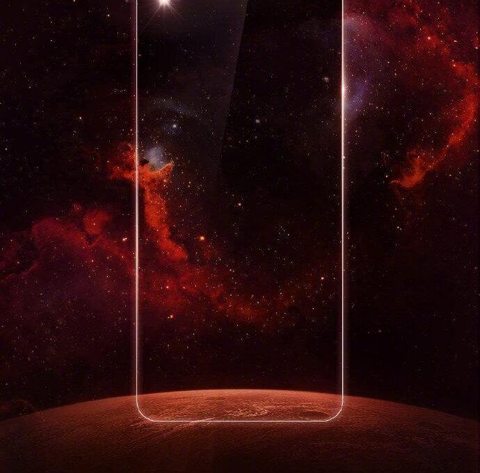 Тизер, посвящённый анонсу нового смартфона Huawei
