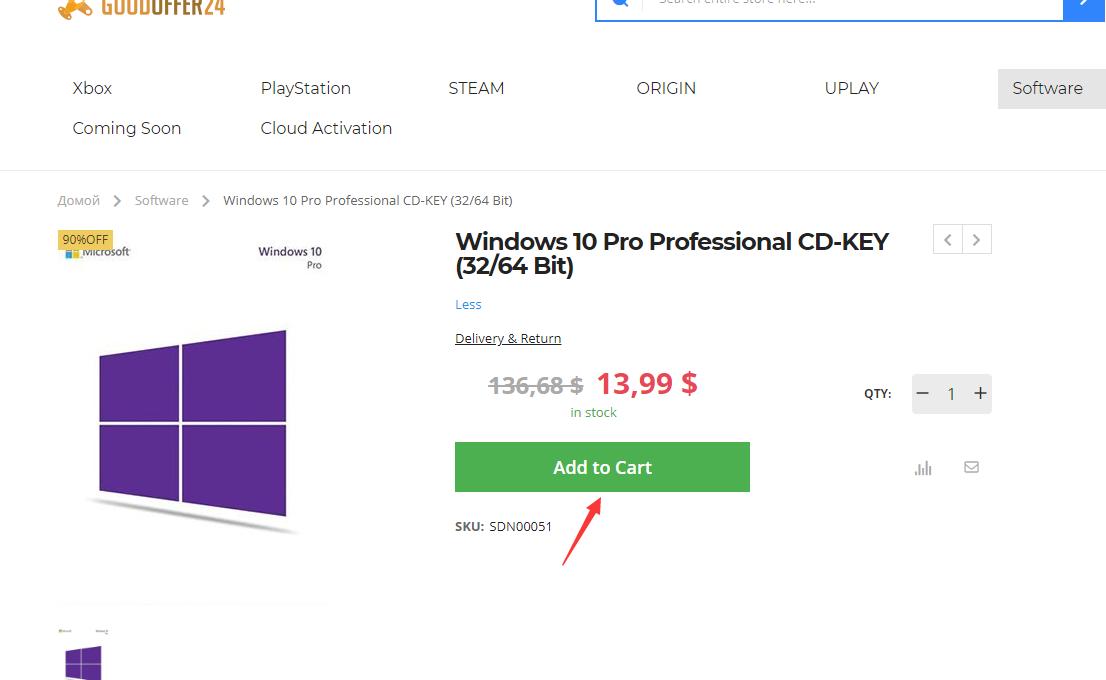 Покупка Windows 10 Pro в интернет-магазине