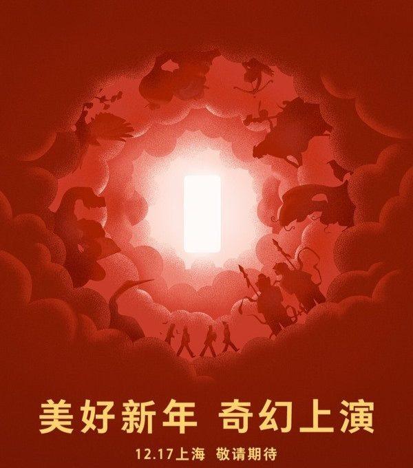 Тизер с официальной страницы Oppo в Weibo