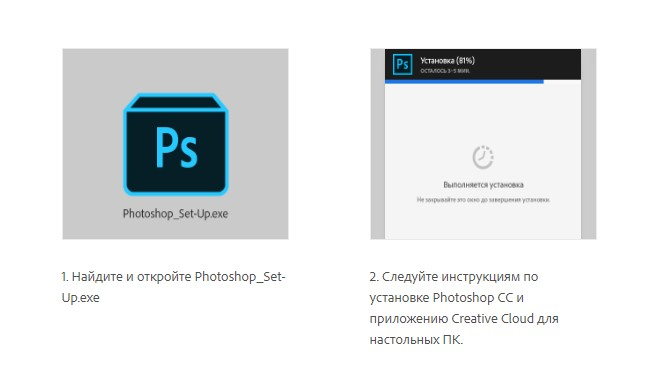 Скачивание и установка программы Adobe Photoshop