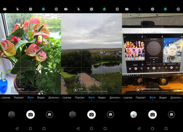 Фотографии, сделанные на смартфон Huawei Nova 3