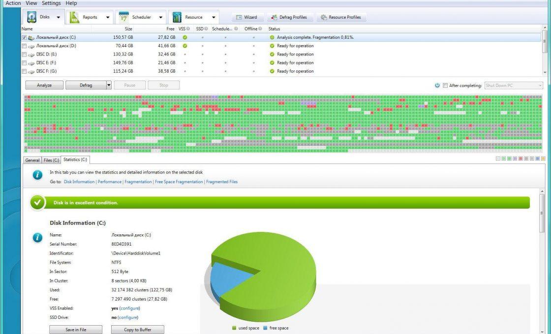 Программа Auslogics Disk Defrag Professional