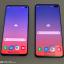Samsung Galaxy S10 и Galaxy S10+