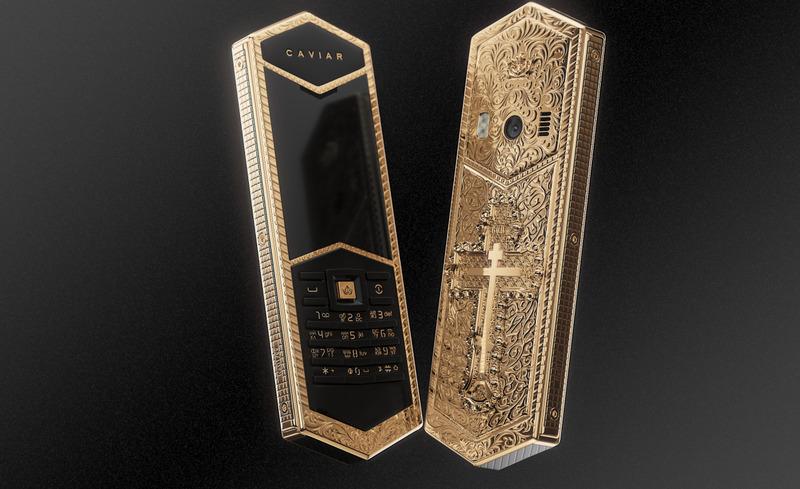 Российская компания выпустила «царь-телефон» за 249 тысяч рублей