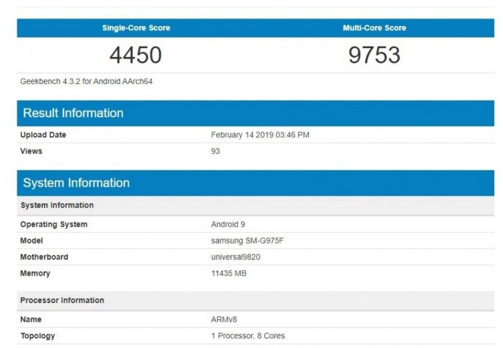 Результат тестирования Samsung Galaxy S10+ в Geekbench