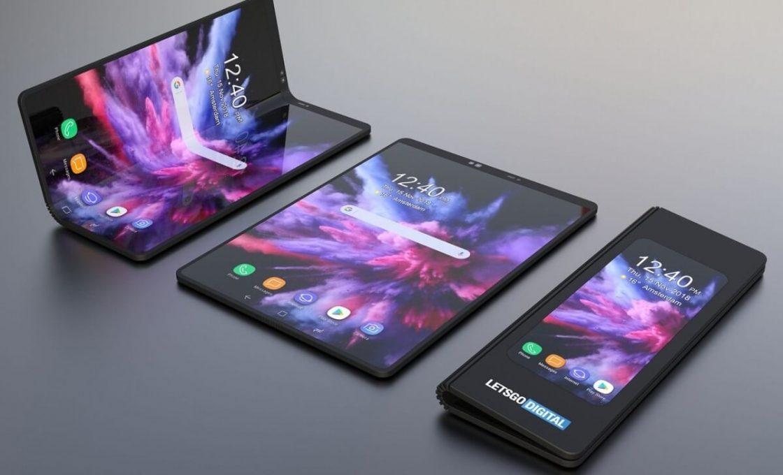 Складной смартфон Samsung