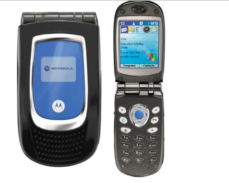 Раскладушка Motorola MPx200