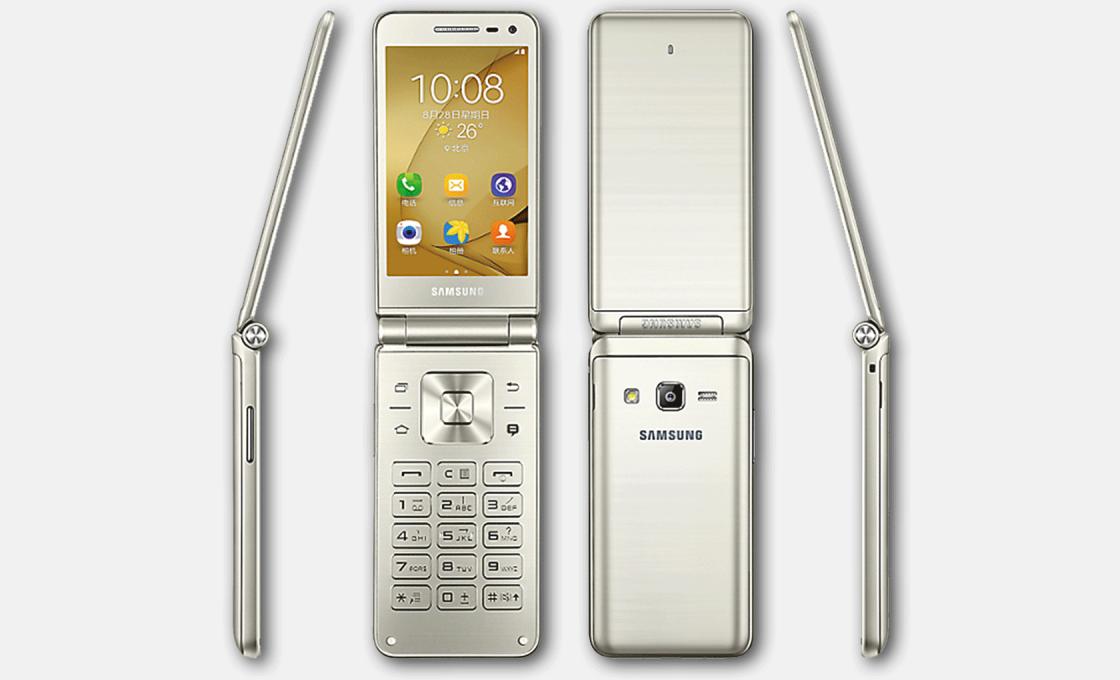 Раскладушка Samsung Galaxy Folder 2