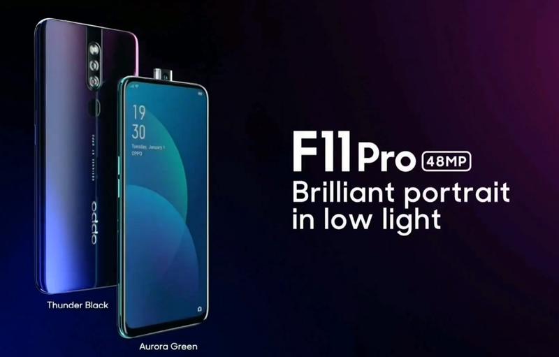 Oppo представила смартфоны F11 и F11 Pro