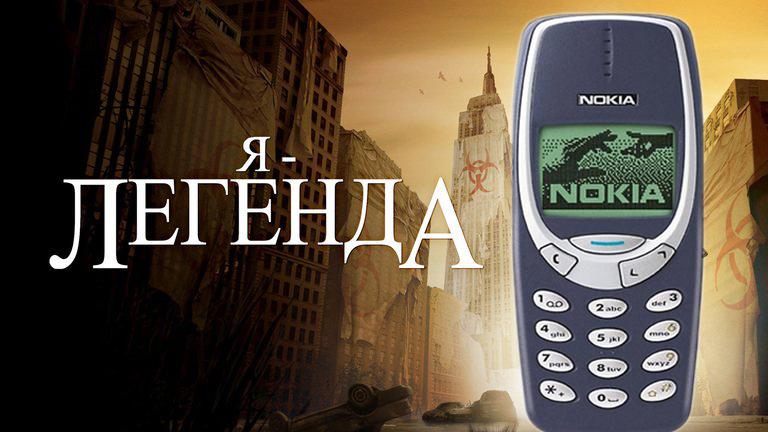 Телефоны-легенды: они останутся в нашей памяти навечно