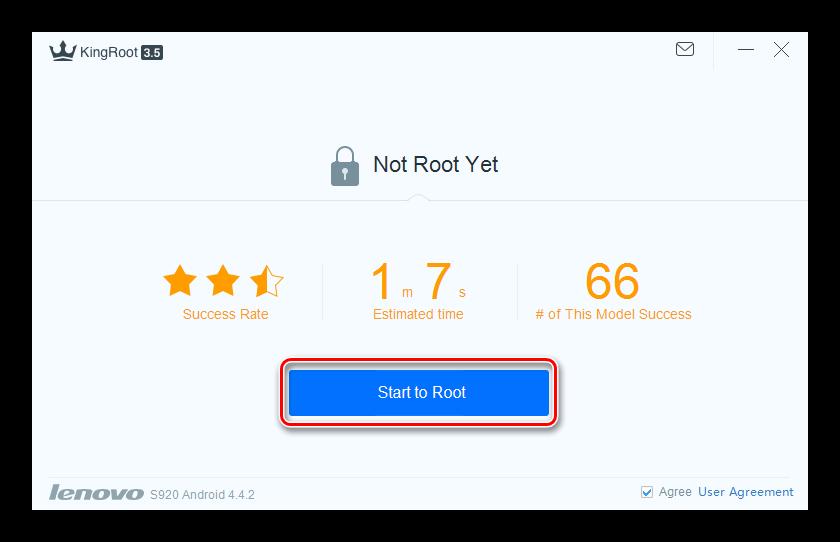 Рутирование Андроид KingRoot