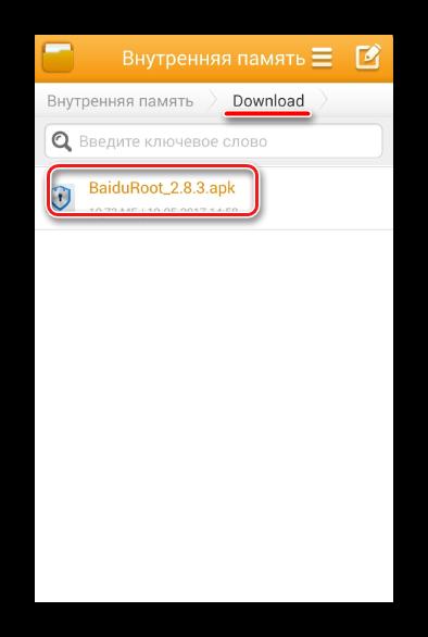 Приложение Baidu Root