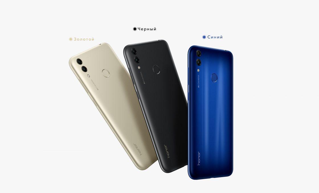 Телефоны Honor 8C в золотом, чёрном и синем цвете