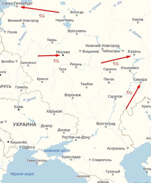 Карта покрытия 5G