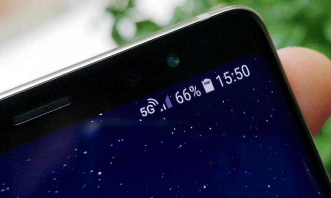 Смартфон с поддержкой 5G