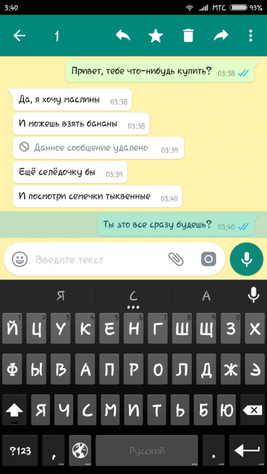 Контекстное меню в WhatsApp