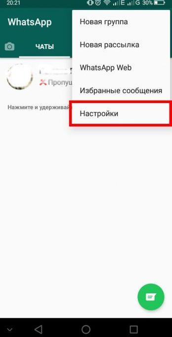 Меню WhatsApp с настройками