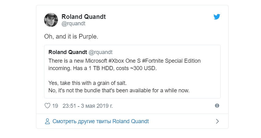 Инсайдер Роланд Квандт в твиттере