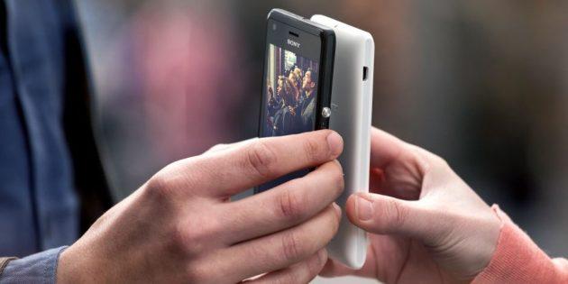 Передача данных с одного смартфона на другой