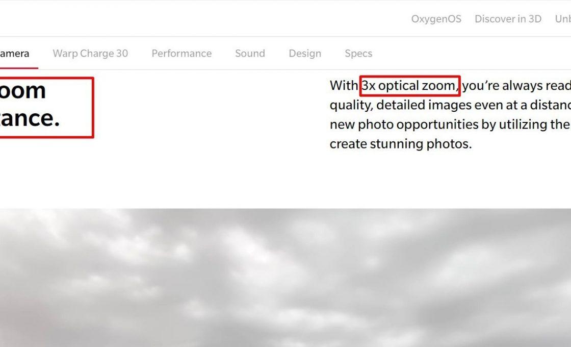 Сайт OnePlus
