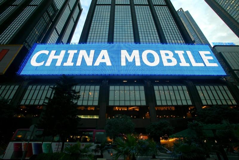 China Mobile пообещала выпустить доступный 5G-смартфон уже в конце июня