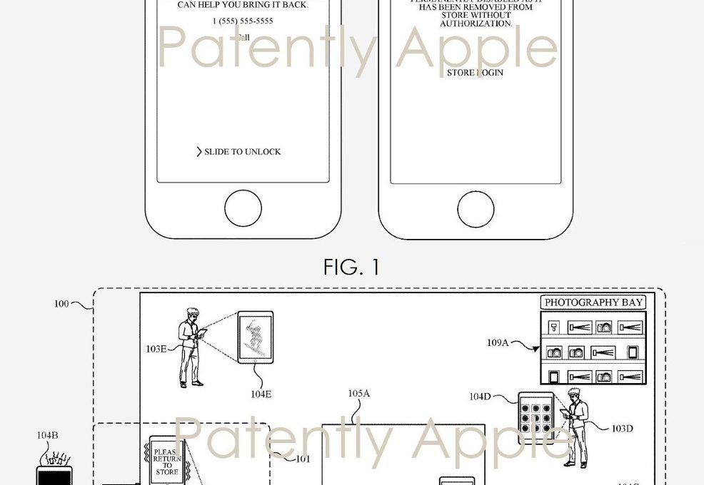 Одна из страниц патента