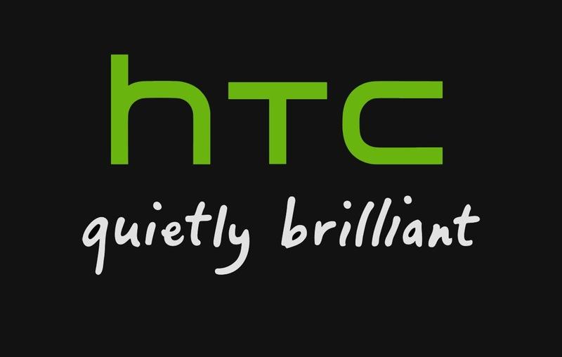 Линейка HTC Wildfire получила шанс на возрождение