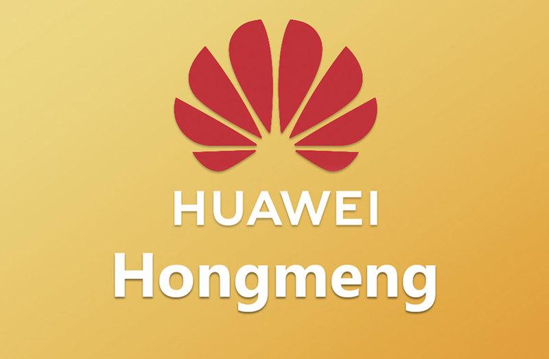 Hongmeng OS от Huawei могут показать уже в августе