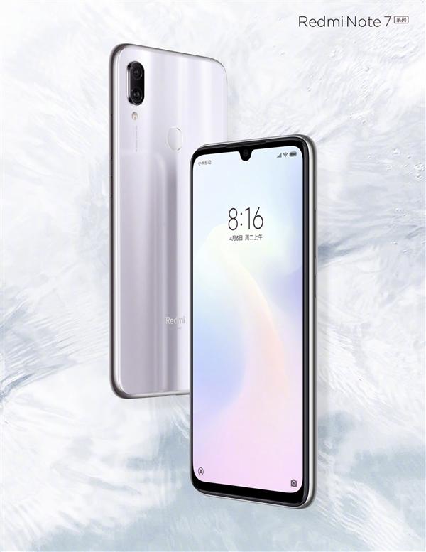 Redmi Note 7 белый
