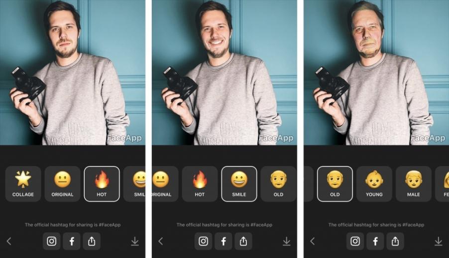 Пример работы приложения FaceApp