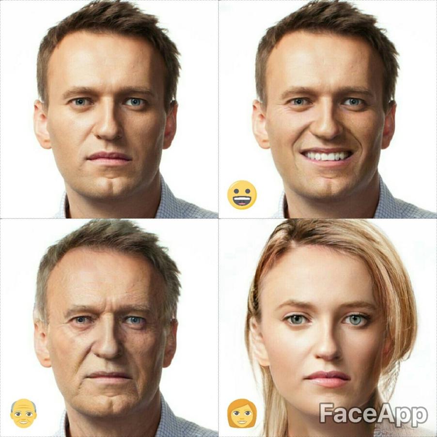Алексей Навальный в FaceApp