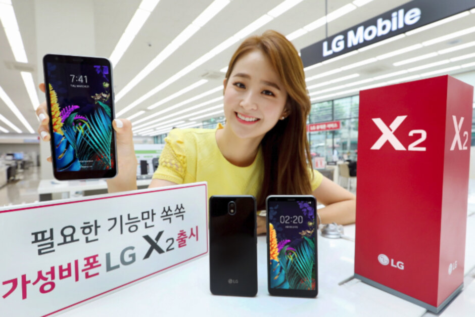 LG X2 2019