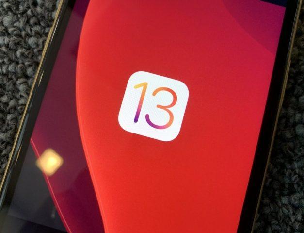 Apple обнародовала публичную версию iOS 13 beta 6