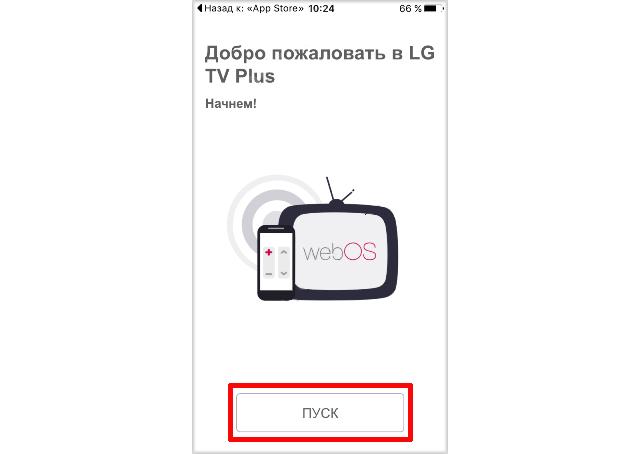 Настройка управления телевизором на смартфоне LG