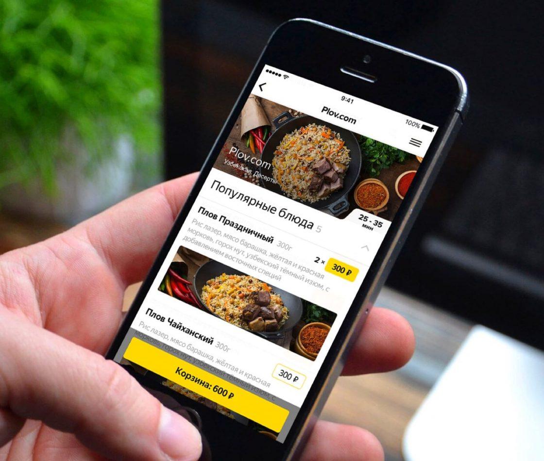 Выбор блюда в приложении Яндекс.Еда