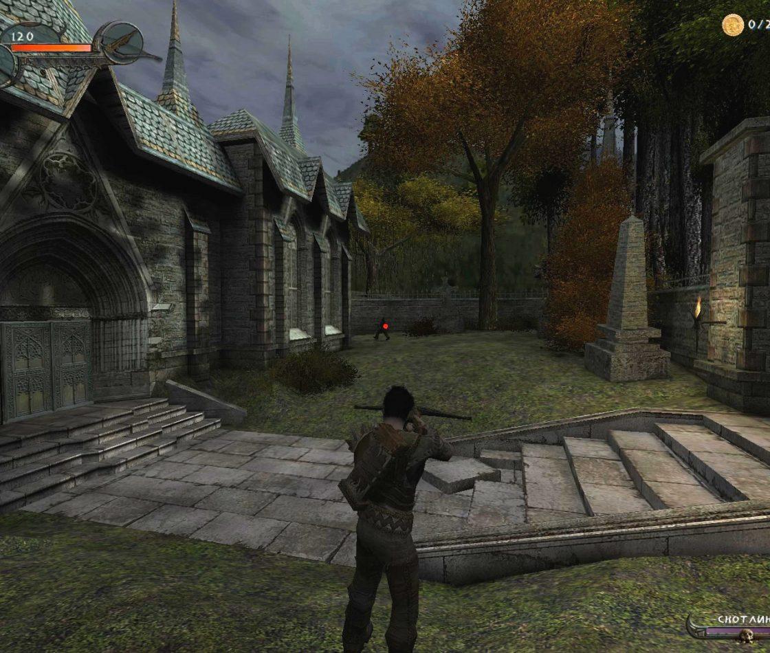 Геймплей в Enclave