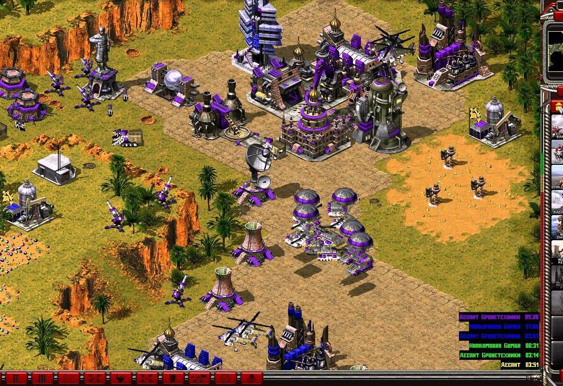 Геймплей в Command & Conquer: Red Alert 2