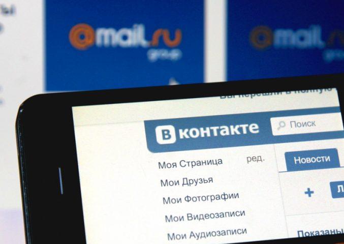 Как сидеть во Вконтакте без интернета: хитрые тонкости мошенничества