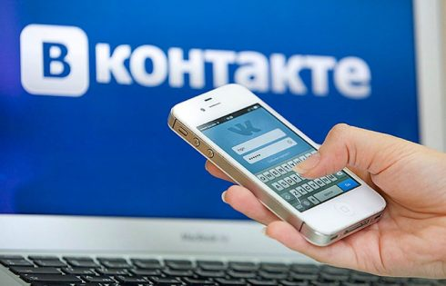 4 причины, почему может не работать ВКонтакте