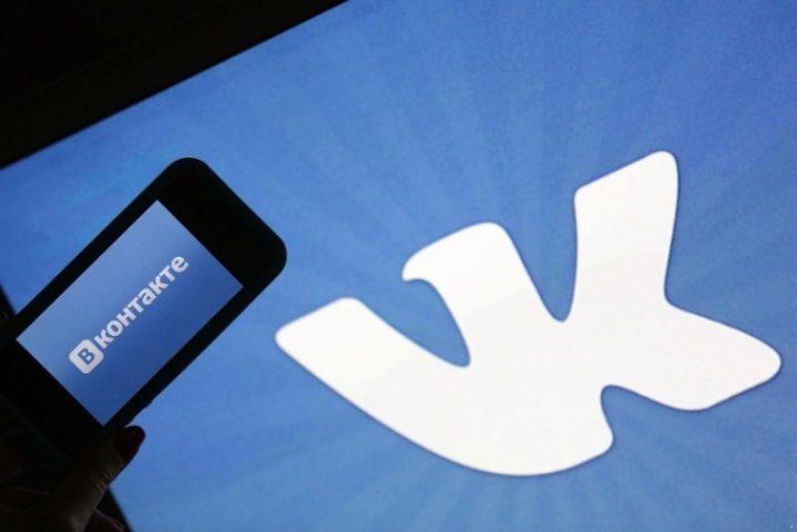 Как узнать, кто заходил на вашу страницу ВКонтакте